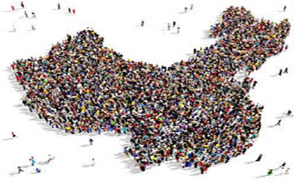 Китай по-прежнему обладает «демографическими дивидендами»
