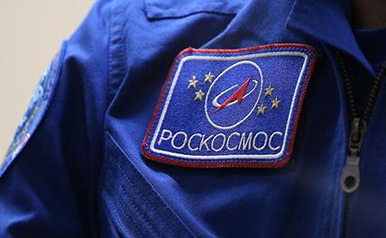 В «Роскосмосе» опровергли информацию о полете на Луну в 2031 году