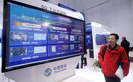 Следует ускорять цифровизацию реального сектора экономики