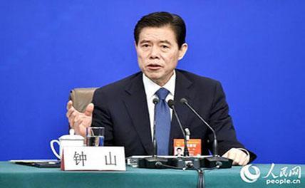 Министр коммерции КНР: В 2018 году рост внешней торговли Китая превысил $510 млрд