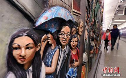 Рельефные изображения на железнодорожной станции Сянгана
