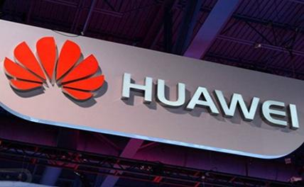 Компания Huawei готовится к выпуску телевизоров?