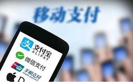 Пожилые китайцы «не успевают» за развитием безналичной экономики в стране