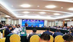 В Пекине состоялось XIV заседание Форума ШОС