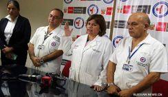 Бывший президент Перу Алан Гарсия покончил с собой