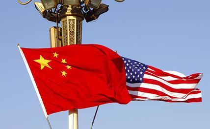 Китай отреагировал на заявление США о повышении пошлин