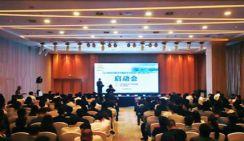 В китайском городе Чунцин стартовало мероприятие по привлечению специалистов