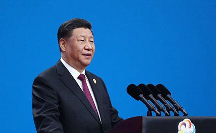 Си Цзиньпин об обменах и взаимном обучении между цивилизациями