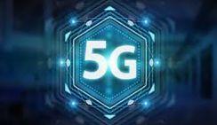 В 2020 году в Украине появится мобильная связь 5G