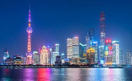 А что Вы знаете о Китае?