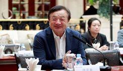 Основатель Huawei: США недооценили способности компании
