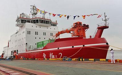 В Китае сдали в эксплуатацию первый ледокол собственного производства