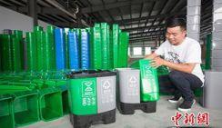 Сортировка мусора предоставляет новые бизнес-возможности