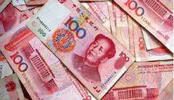 Китайский юань стал одной из главных мировых валют