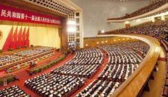 Вмешательство во внутренние дела Китая – недопустимо!