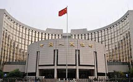 Китай запускает пилотную финансовую реформу в регионах
