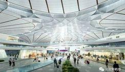Пекинский международный аэропорт «Дасин» начал продажу билетов