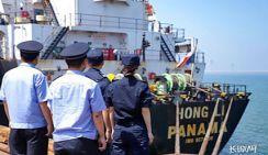 Китайская таможня вернула твердые отходы в страну отправления