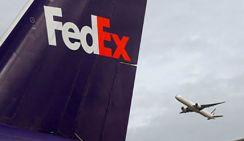 Посылка с огнестрельным оружием из США: Китай проводит расследование против FedEx