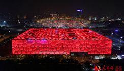 В 48 городах Китая прошло световое шоу