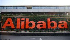 Корпорация Alibaba опубликовала пятилетний план после отставки Ма Юня