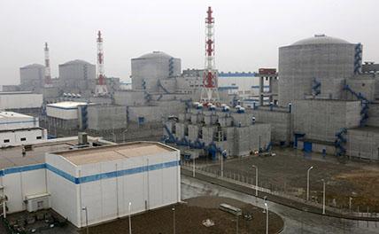 Сотрудничество Китая и России в области ядерной энергетики вышло на новый этап
