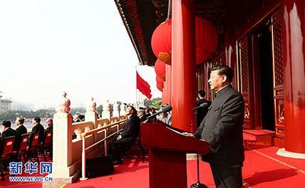 Си Цзиньпин: образование КНР окончательно изменило судьбу Китая