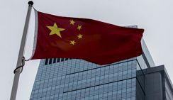 Попытки вмешаться во внутренние дела Китая обречены на провал