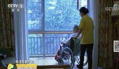В ближайшие три года в Китае подготовят два миллиона санитаров для пожилых