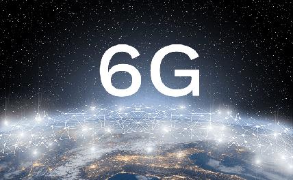 В Китае официально стартовала разработка 6G