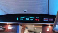 Прошла пробная эксплуатация интеллектуального высокоскоростного поезда на скорости 350 км/ч