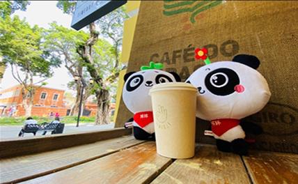 Инициатива «Пояс и путь» придает городу Гуанчжоу новый импульс развития