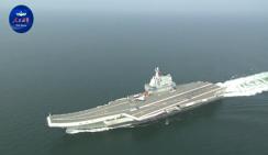 Китайский авианосец прошел через Тайваньский пролив