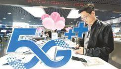 В Китае работают 113 тыс. базовых станций 5G