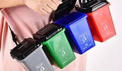 В Пекине вступят в силу новые правила по сортировке мусора