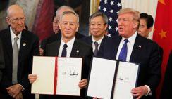 Торговая сделка Китая и США: о чем договорились страны?