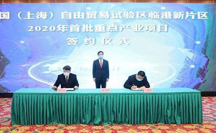 В Шанхае подписаны соглашения на сумму 20 млрд. юаней