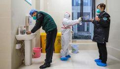 Более 17 млрд юаней выделено китайским лечебным учреждениям