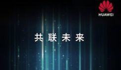 Huawei Mate Xs представят 24 февраля
