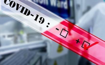 Журнал Science: меры по профилактике и контролю Китая защитили 700 тыс. людей от заражения коронавирусом COVID-19