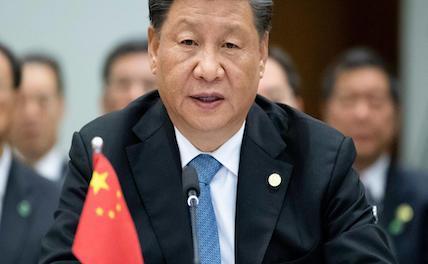 Си Цзиньпин возглавил национальный траур в память жертв COVID-19