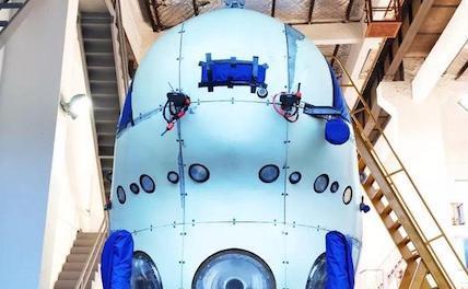 Китайский пилотируемый подводный катер получил название «Фэндоучжэ»