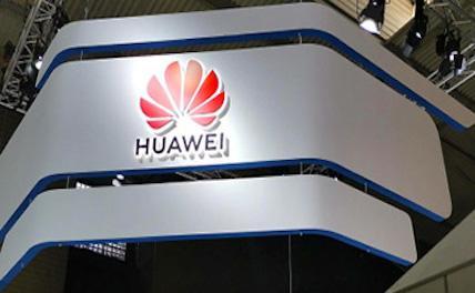 Huawei запустила «запасной» план с целью отказа от американских технологий