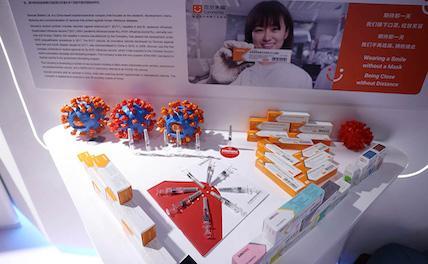 На CIFTIS впервые представлены китайские вакцины