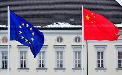 Совместное планирование нового будущего Евразии