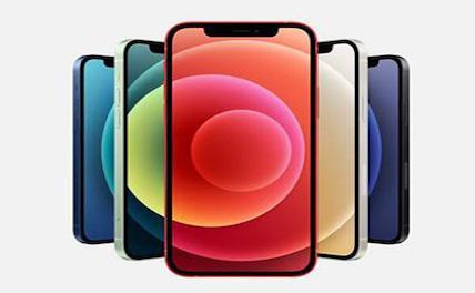 iPhone 12 впервые будет поддерживать китайскую навигационную систему Beidou