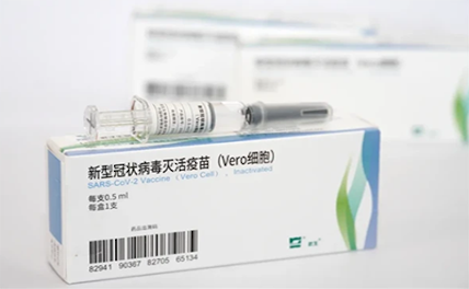 743 тыс. жителей провинции Чжэцзян прошли вакцинацию против COVID-19