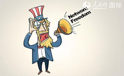Кибератаки США опасны для других стран