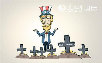 Бессилие США в борьбе с эпидемией причиняет вред миру