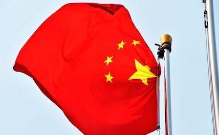 Объем ВВП Китая в 2020 году превысил 100 трлн юаней